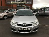 Vauxhall Vectra 1.8 i VVT Exclusiv 5dr ONE OWNER FROM NEW,