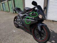 Yamaha R125 2013 learner legal 125cc motorbike