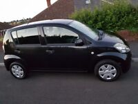 Sirion for Repair / Spares
