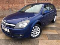 2005 VAUXHALL ASTRA / AUTOMATIC / ALLOYS / HALF LEATHER / ELECTRIC WINDOWS / CD / MARCH MOT .