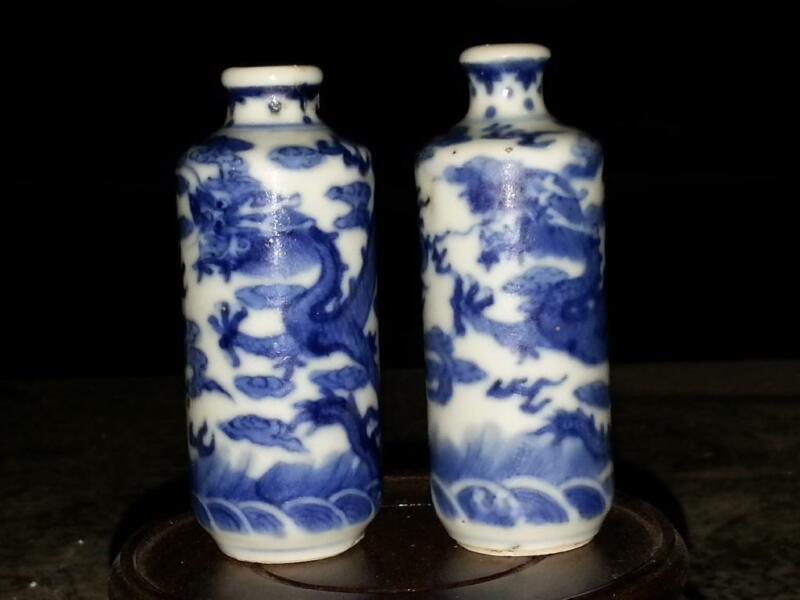 * Antique Qing Dynasty Dragons Soaring Snuff Bottle Pair *