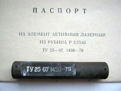 Vintage Ussr Industrial Ruby Laser Rod Diameter 3.5 Mm And Length 45 Mm