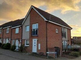 1 bedroom house in Englefield Way, Basingstoke, RG24 (1 bed) (#713975)