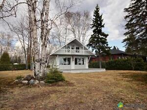 225 000$ - Chalet à vendre à Dolbeau-Mistassini Lac-Saint-Jean Saguenay-Lac-Saint-Jean image 3
