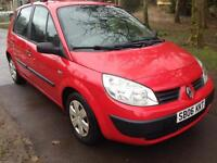 RENAULT MEGANE SCENIC 1.5 dCi 86 Authentique 5dr [AC] [Euro 4] (red) 2006