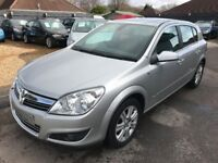 2008/08 VAUXHALL ASTRA 1.8 DESIGN AUTOMATIC,LOW MILEAGE,STUNNING CONDITION,LOOKS+DRIVES WELL