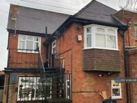 2 bedroom flat in Chester Road, Castle Bromwich, Birmingham, B36 (2 bed) (#983398)