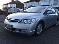 2007 HONDA CIVIC 1.3 HYBRID AUTOMATIC,HEATED LEATHER SEATS,CRUISE CONTROL,SERVICE HISTORY,HPI CLEAR