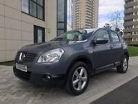 2008│Nissan Qashqai 2.0 Tekna CVT 4WD 5dr│2 FORMER KEEPERS│FULL SERVICE HISTORY│HPI CLEAR│LEATHER