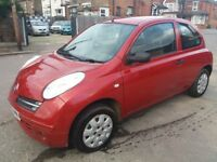 1.2 NISSAN MICRA 2005 YEAR MANUAL 79000 MILES HISTORY MOT 06/05/2019 HISTORY 3 MONTHS WARRANTY