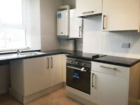 SPECIAL OFFER - REDUCED AGENCY FEES IF YOU MOVE IN MAY! - North Road East