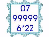 Mobile Sim Card Brand New Unused Gold Easy Memorable Number - 07 999996 * 22 - £50