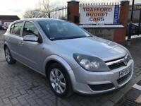Vauxhall Astra 1.7 cdti, 2005, March 19 mot, low miles 5 door, cheap car.