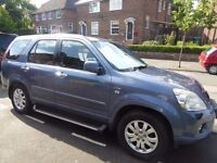 2005 Honda CRV 2.0 I-VTEC Executive 5DR - £ 3500 or nearest offer