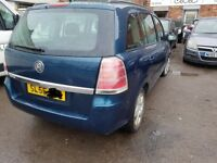 Vauxhall Zafira MK 2/ B Tailgate in Green inc Glass 2007 Ring for more info
