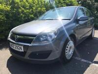 2007 VAUXHALL ASTRA LIFE 1.6 PETROL LONG MOT EXCELLENT CONDITION