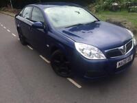 2008 Vauxhall Vectra exclusive 1.9 cdti 120 6 speed 5 door hatchback # cheap insurance # full mot