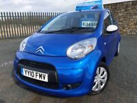 2010 10 CITROEN C1 SPLASH 1.0 - *ONE OWNER FROM NEW, FULL SERVICE HISTORY* - £20 PER YEAR ROAD TAX!
