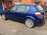 Astra for SPAIRS and REPAIRS