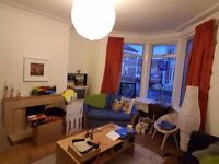 Double room to rent - £300 pm - Windmill Hill - Available 5th November