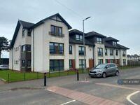 2 bedroom flat in Calder Street, Blantyre, Glasgow, G72 (2 bed) (#1239167)