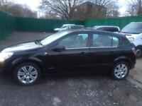 Vauxhall Astra for sell