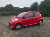 Very Low Milage Peugeot 107 1.0 £20 Tax (Same as Toyota Aygo + Citroen C1)