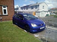 Honda Civic 1.6 se