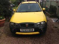 Rover Streetwise 53 plate