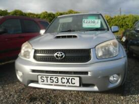 SUZUKI GRAND VITARA 1.6 16v SE 3dr SEE WEBSITE - SEVERAL 4X4'S ON OFFER AT BARGAIN MOTORS (red) 2004