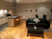 2 bedroom flat in Glasgow, Glasgow, G3 (2 bed) (#905993)