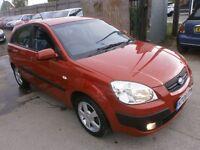 2006 KIA RIO 1.5 DIESEL, 5DOOR,HATCHBACK, DRIVES VERY NICE, VERY CLEAN CAR, DRIVES LIKE NEW