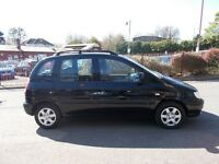 Hyundai Matrix 1.6 Classic 5dr LADY OWNED VERY LOW MILEAGE 08/08
