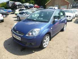 FORD FIESTA - EY08PYA - DIRECT FROM INS CO