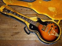Aria Super Agent Les Paul 1974 made in Japan