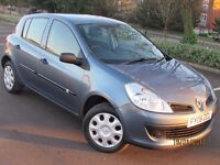 CLIO 2006 DIESEL 1.5 AUTHENTIQUE DCI 5 DOOR NEW SHAPE