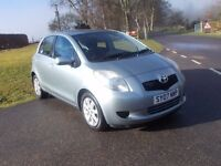 2007 07 TOYOTA YARIS 1.3 ZINC 5 DOOR 1 OWNER 63000 MILES