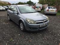 VAUXHALL ASTRA ESTATE 1.6 TWINPORT