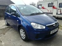 2008/58 Ford C-Max 1.6, Blue, Amazing service history, new cambelt kit, just excellent!!