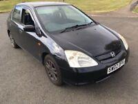 Bargain Honda Civic 1.4 cheap car £395