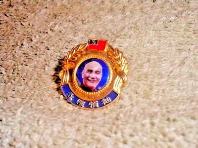 Chiang Kai-Shek Lapel Pin