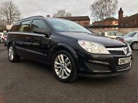 2007 VAUXHALL ASTRA 1.6 ESTATE * DRIVES IMMACULATE* * BARGAIN PRICE*