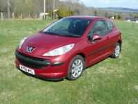 Peugeot 207, 2006, Recent MOT, no advisories, low mileage