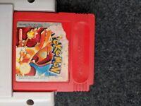Original Gameboy with Pokemon red