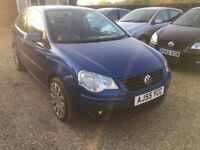 VOLKSWAGEN POLO 1.2 S HATCH 3DR 2005(55) * VERY LOW MLEAGE * IDEAL FIRST CAR * CHEAP INSURANCE *