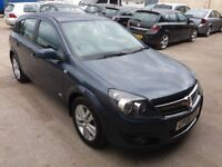 2008 Vauxhall Astra 1.9 CDTi SXi 5dr 120 Hp 6 speed MANUAL 114k MILEAGE, NEW CAM BELT,NEW MOT
