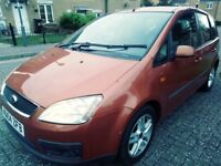 FORD FOCUS C-MAX 2.0 DIESEL 5DR MPV SERVICE HISTORY 6 STAMPS MOT 27/10/2018