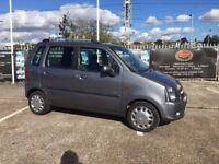 Great condition, reliable, Cheap Tax and Insurance, Ideal for families, Spacious