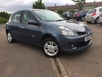 ✅ IMMACULATE RENAULT CLIO 1.4 PETROL ✅ LOW MIL. ✅ FULL SERVICE HISTORY ✅ FULL YEAR MOT / READY TO GO