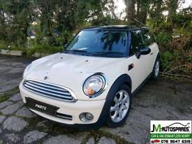 2006-2011 mini cooper ***PARTS AVAILABLE ONLY